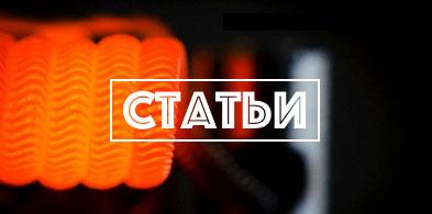Blog eshisha.com.ua
